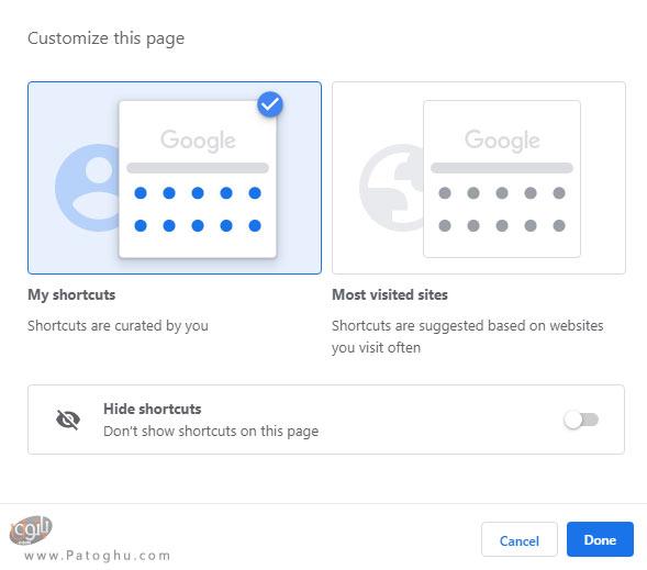 ایجاد تم سفارشی برای مرورگر گوگل کروم-10