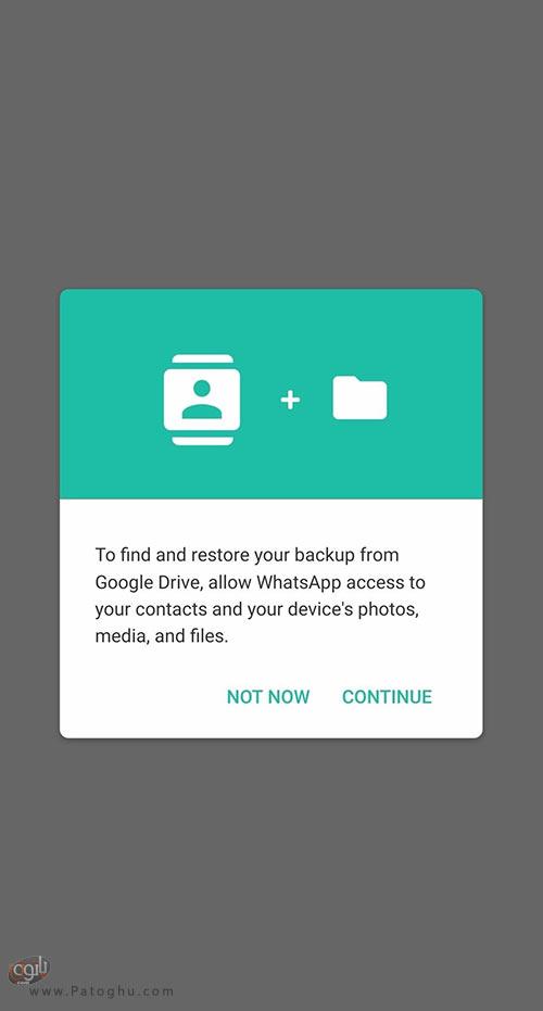 بازیابی بک آپ واتساپ از گوگل درایو-4