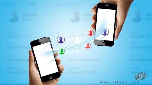 انتقال مخاطبین از یک گوشی به گوشی اندرویدی دیگر