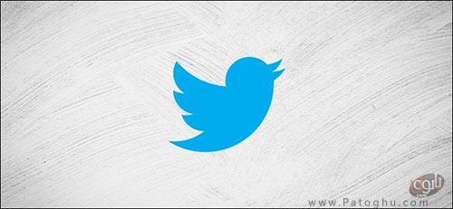 فعال کردن تایید هویت دو مرحله ای در توییتر