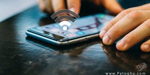 اشتراک گذاری اینترنت وای فای از طریق بلوتوث گوشی همراه