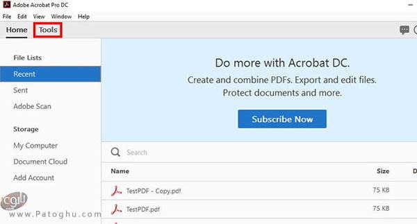 ترکیب چند فایل پی دی اف در ویندوز-1
