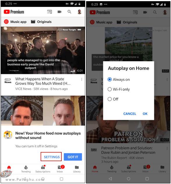 غیرفعال کردن پخش خودکار ویدئو ها در اپلیکیشن یوتیوب-1