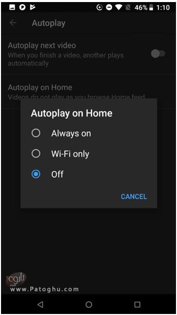 غیرفعال کردن پخش خودکار ویدئو ها در اپلیکیشن یوتیوب-3