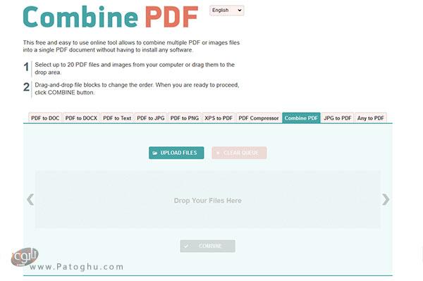 ترکیب چند فایل پی دی اف به صورت آنلاین-2
