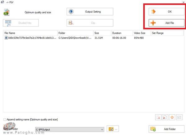 تبدیل فایل ویدئویی به فرمت FLV-2