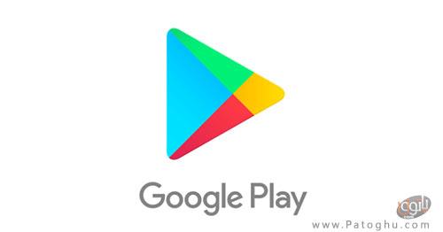 دانلود از گوگل پلی با کامپیوتر