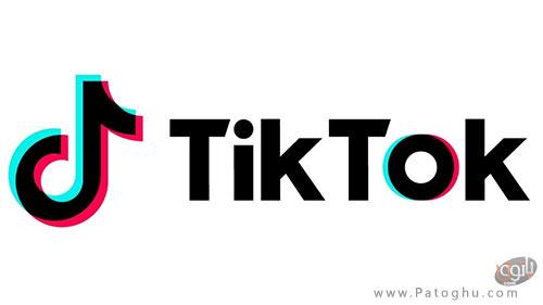 آموزش استفاده از برنامه TikTok
