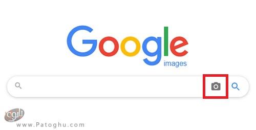 پیدا کردن منبع یک عکس در گوگل-1