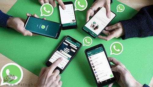آموزش ارسال پیام در واتساپ بدون نیاز به ذخیره مخاطب