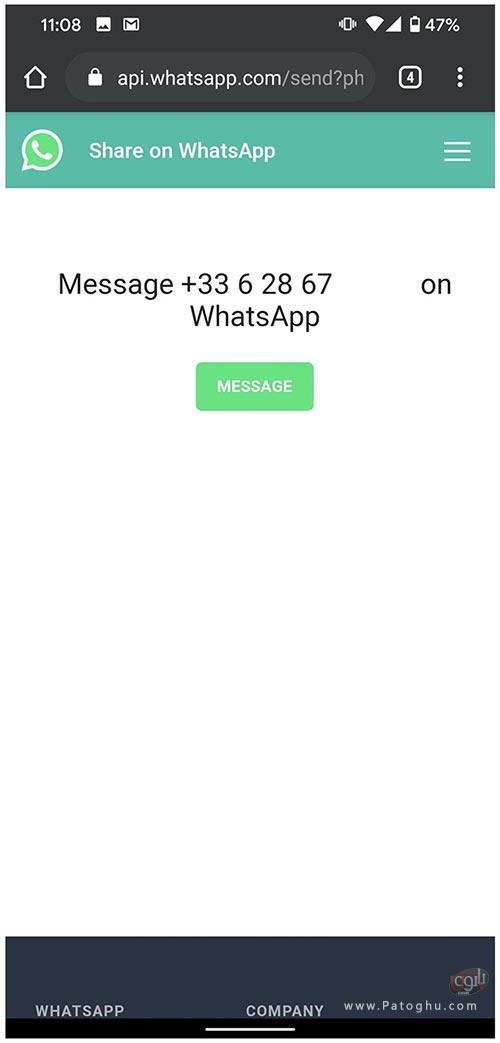 ارسال پیام در واتساپ بدون نیاز به ذخیره مخاطب-3