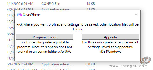 نصب و راه اندازی نرم افزار DS4Windows-2
