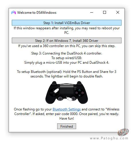 نصب و راه اندازی نرم افزار DS4Windows-3
