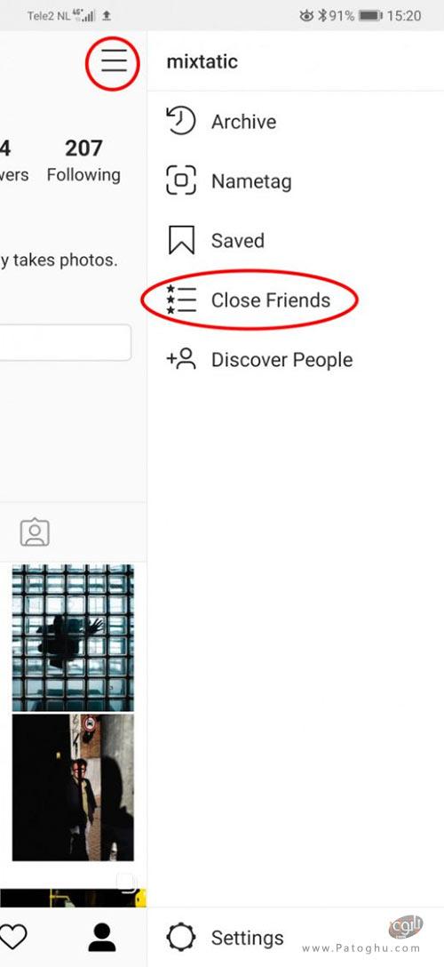 اشتراک استوری تنها با یک دسته ی از پیش انتخاب شده از دوستان-1