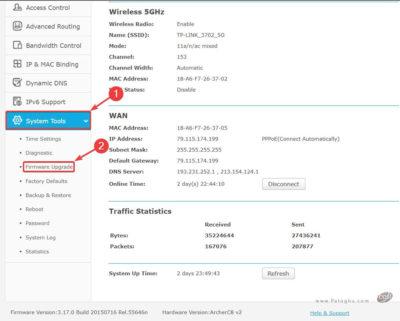 به روزرسانی Firmware روتر TP-Link-2