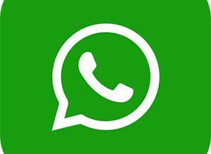 تصویر از آموزش ارسال پیام در واتساپ بدون نیاز به ذخیره مخاطب