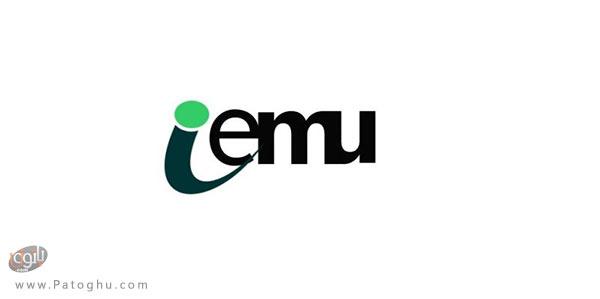 شبیه ساز iEMU