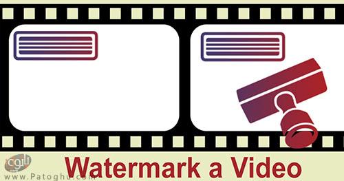 افزودن واترمارک به ویدئو در اندروید