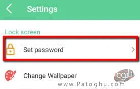 طریقه ی تغییر کلمه ی عبور-2
