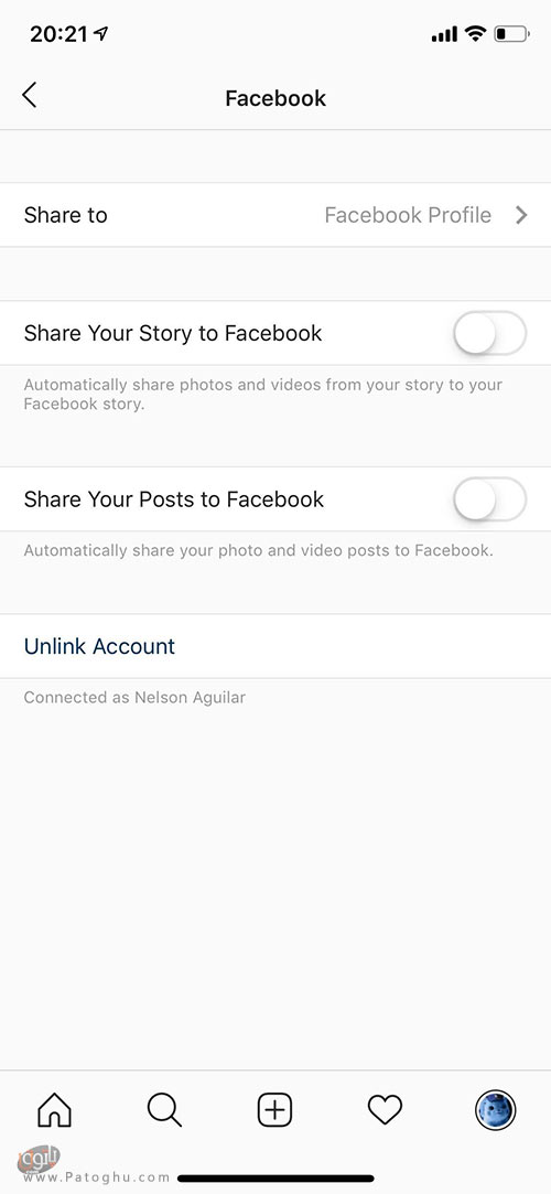 حذف لینک فیسبوک از اینستاگرام-3