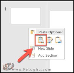ترکیب فایل های پاورپوینت از طریق کپی و پیست کردن-2
