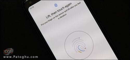 راهکار هایی برای عملکرد بهتر و دقیق تر اسکنر اثرانگشت گوشی های هوشمند