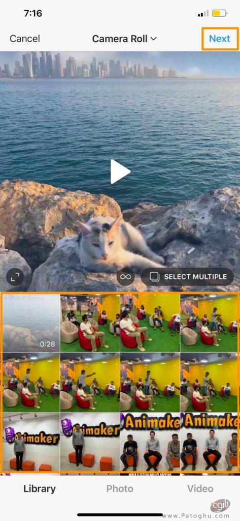 ویدئو های فید اینستاگرام--2